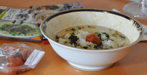 Instant Ochaduke Rice Soup